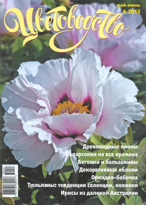 http://serveur2.archive-host.com/membres/images/1336321151/nawak/pub/russetica/couv.jpg