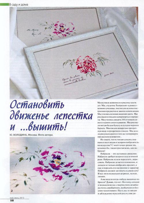 http://serveur2.archive-host.com/membres/images/1336321151/nawak/pub/russetica/p58.jpg